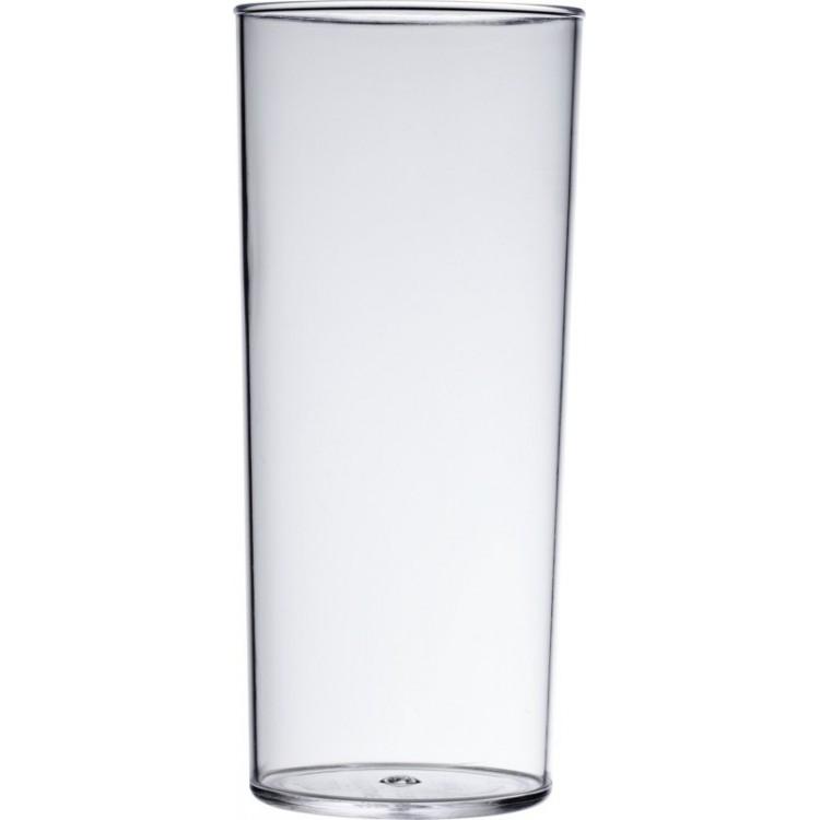 Verre plastique 34 cl made in Royaume-Uni personnalisé - Fabriqué en Europe personnalisable